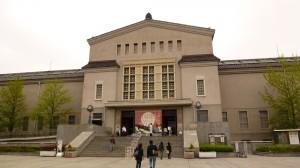 大阪市立美術館。渋い。