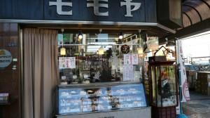 古い和洋菓子屋さん
